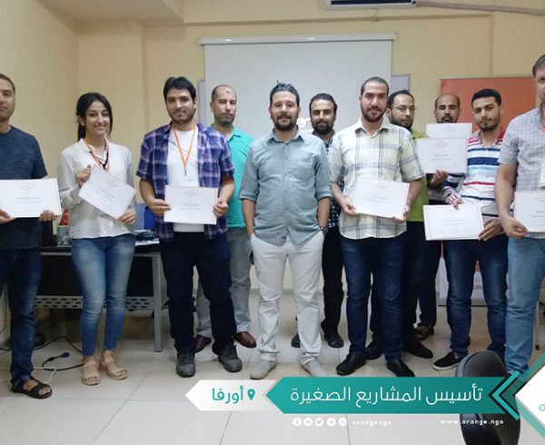 2017-08-15-Orientation-Small-Business,-Urfa-(1)