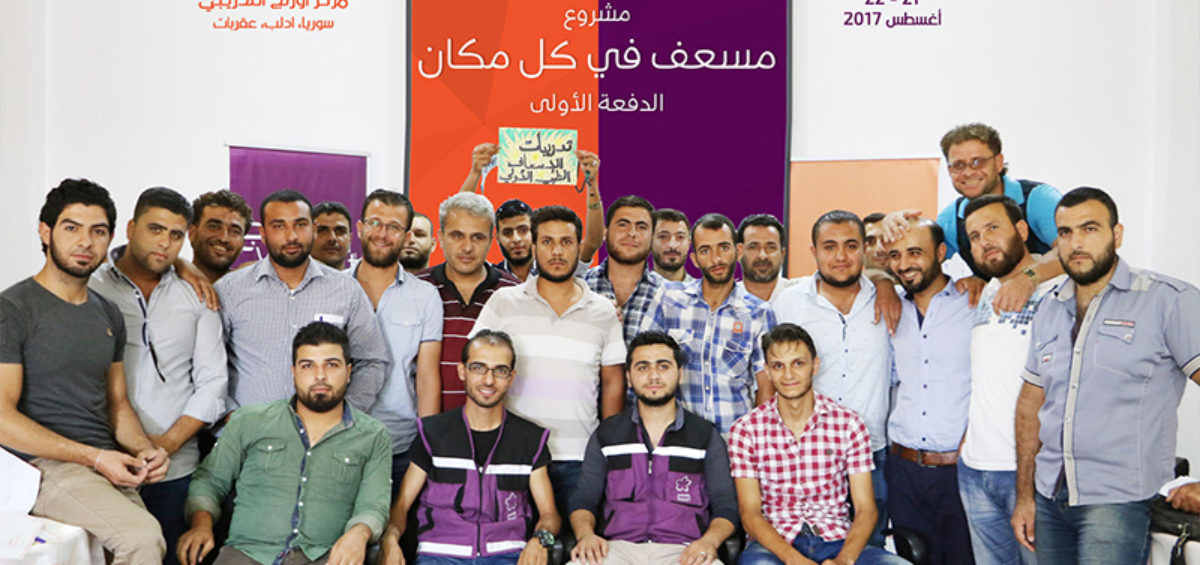 2017-08-22-First-Aider-Everywhere-Group-A,-Syria-(1)
