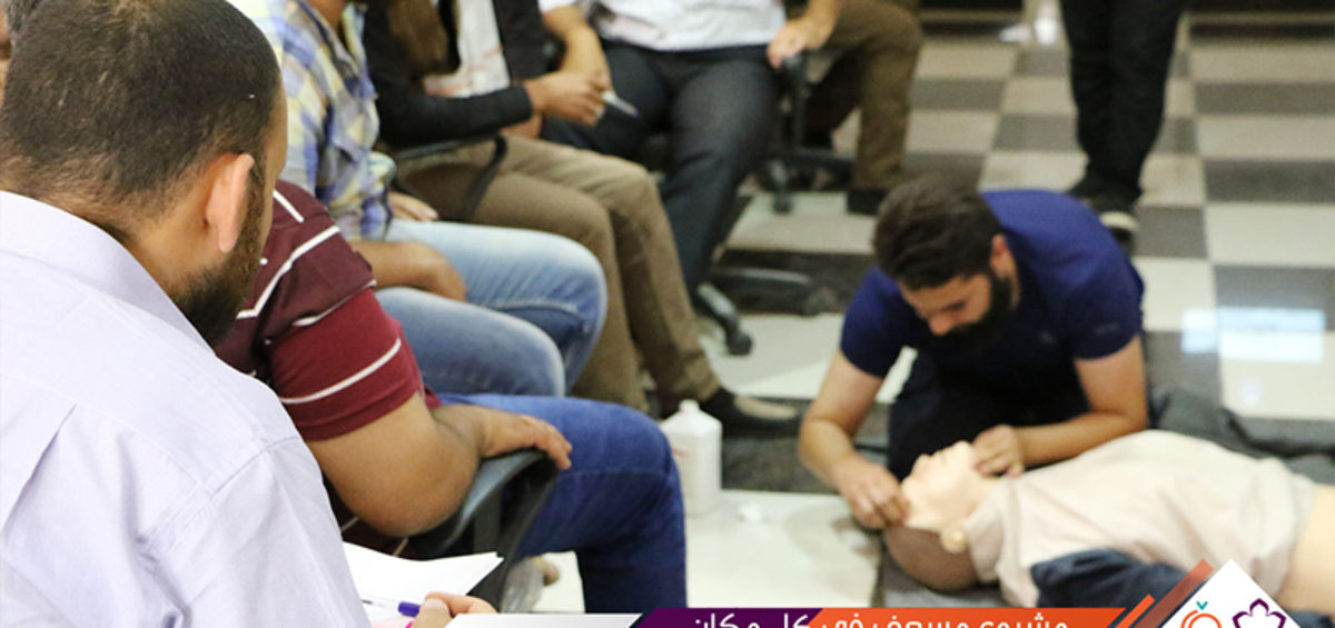 2017-08-22-First-Aider-Everywhere-Group-A,-Syria-(14)