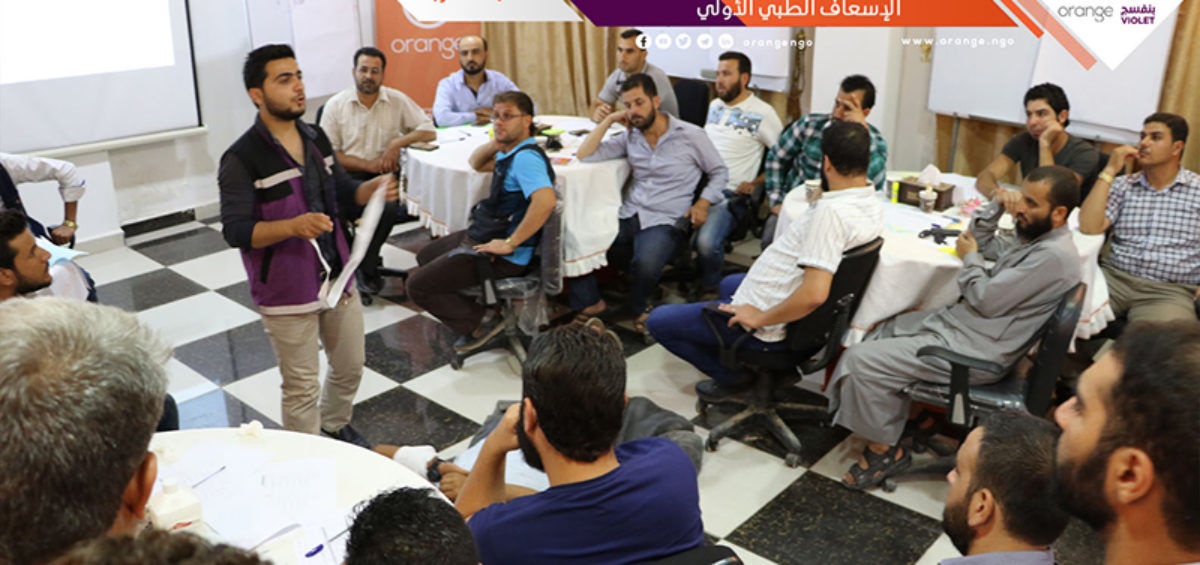 2017-08-22-First-Aider-Everywhere-Group-A,-Syria-(8)